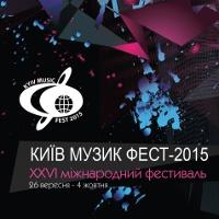 Kyiv Music Fest