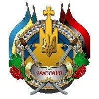 Региональный фестиваль стрелецкой и повстанческой песни «Дзвони Лисоні»