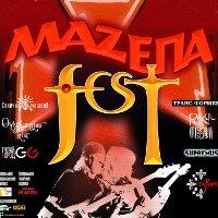 Фестиваль «Мазепа-фест»