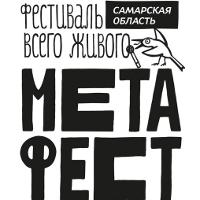 Фестиваль «Метафест»