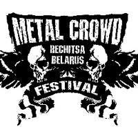Музыкальный фестиваль METAL CROWD FESTIVAL