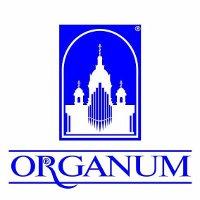 Фестиваль органной и камерной музыки «Органум»