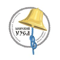 Международный фестиваль молодых исполнителей «Морской узел»