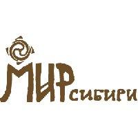 Международный фестиваль этнической музыки и ремесел «Мир Сибири»