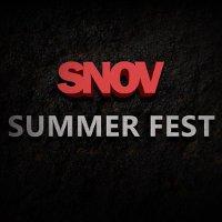Рок-фестиваль SNOV SUMMER FEST