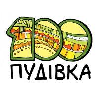 Музыкальный фестиваль «Стопудовка»