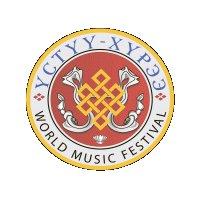 Фестиваль живой музыки и веры «Устуу-Хурээ»
