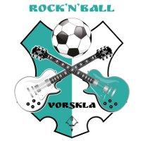 Международный благотворительный фестиваль Vorskla-Rock'n'Ball