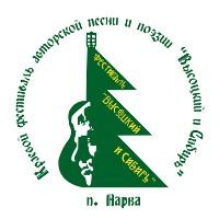Краевой фестиваль «Высоцкий и Сибирь»