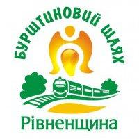 Этно-тур-фестиваль «Бурштиновий шлях»