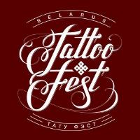 Фестиваль татуировки Belarus Tattoo Fest