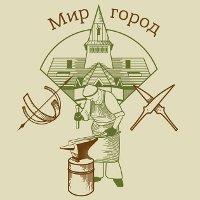 Всеукраинский кузнечный фестиваль ножевых мастеров