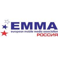 Чемпионат России по автозвуку и тюнингу EMMA
