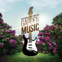 Международный фестиваль фестивалей GARDEN MUSIC