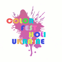 Фестиваль красок Холи Color Fest Ukraine