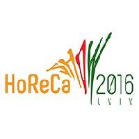 HoReCa Show во Львове