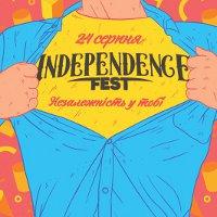 Independence Fest. INDP