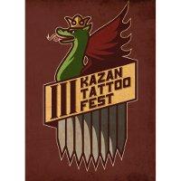 Казанский фестиваль татуировки