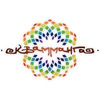 Фестиваль Квамманга