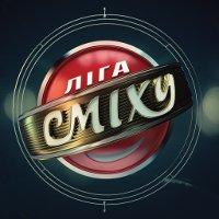 Фестиваль юмора «Лига смеха» в Одессе