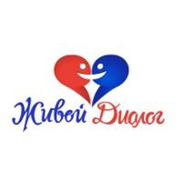 Фестиваль «Живой диалог»