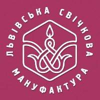 Фестиваль свечей во Львове