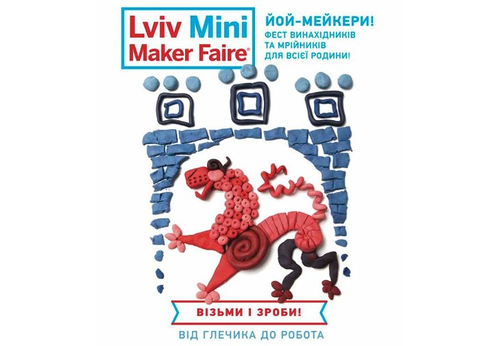 Lviv Mini Maker Faire