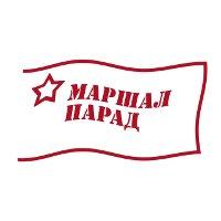 Патриотический фестиваль «Маршал-парад»