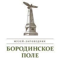 Военно-исторический фестиваль «Москва за нами. 1941»