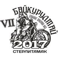 Всероссийский мотофест «Байкурултай»