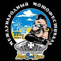 Мотофестиваль «Бархатный MotoSeaZone»