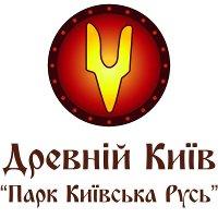 Фестиваль «Новогодняя сказка» в «Парке «Киевская Русь»