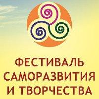 Фестиваль «Сказочный город. Одесская сказка»
