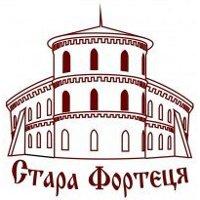 Фестиваль «Стара фортеця» в Украине