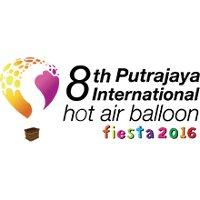 Международный фестиваль воздушных шаров в Путраджае