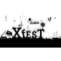 Фестиваль хобби «Перезагрузка»