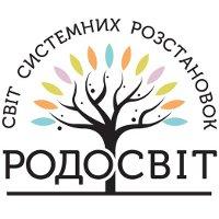 Фестиваль «Родосвіт»