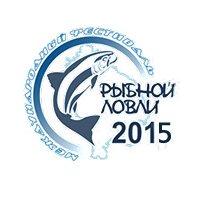 Международный фестиваль рыбной ловли «Ладожские шхеры»