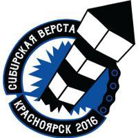 Байк-фестиваль «Сибирская верста»