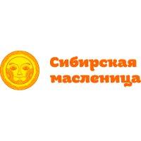 Сибирская Масленица
