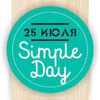 Фестиваль простой жизни Simple Day