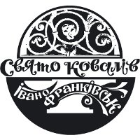 Праздник кузнецов в Ивано-Франковске