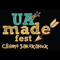 UAmadeFest «Свято закоханих»