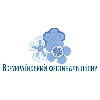 Всеукраинский фестиваль льна