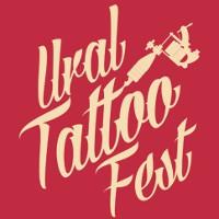 Уральский фестиваль искусства татуировки Ural Tattoo Fest