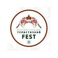 Всеукраинский туристический фестиваль «У гості до українців»