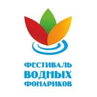 Фестиваль водных фонариков в Санкт-Петербурге