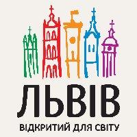 Парад ко Дню Львова