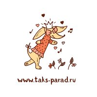 Такс Парад в Санкт-Петербурге