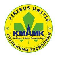Большое женское ралли в Киеве